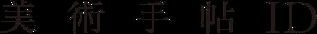 bitecho-id-logo