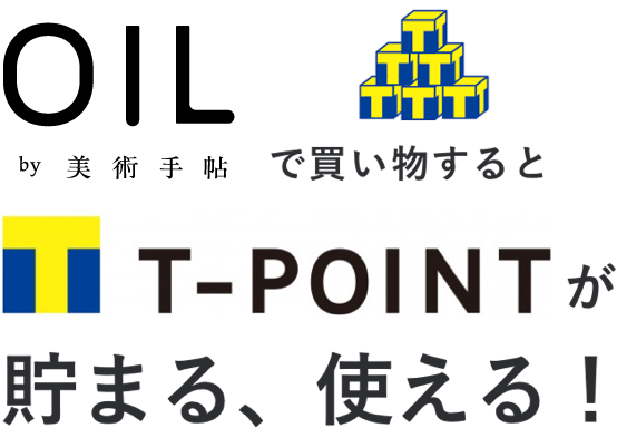 tpoint-oil-pc